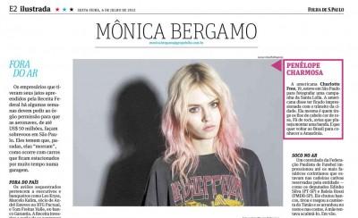Folha de S. Paulo, julho de 2012.